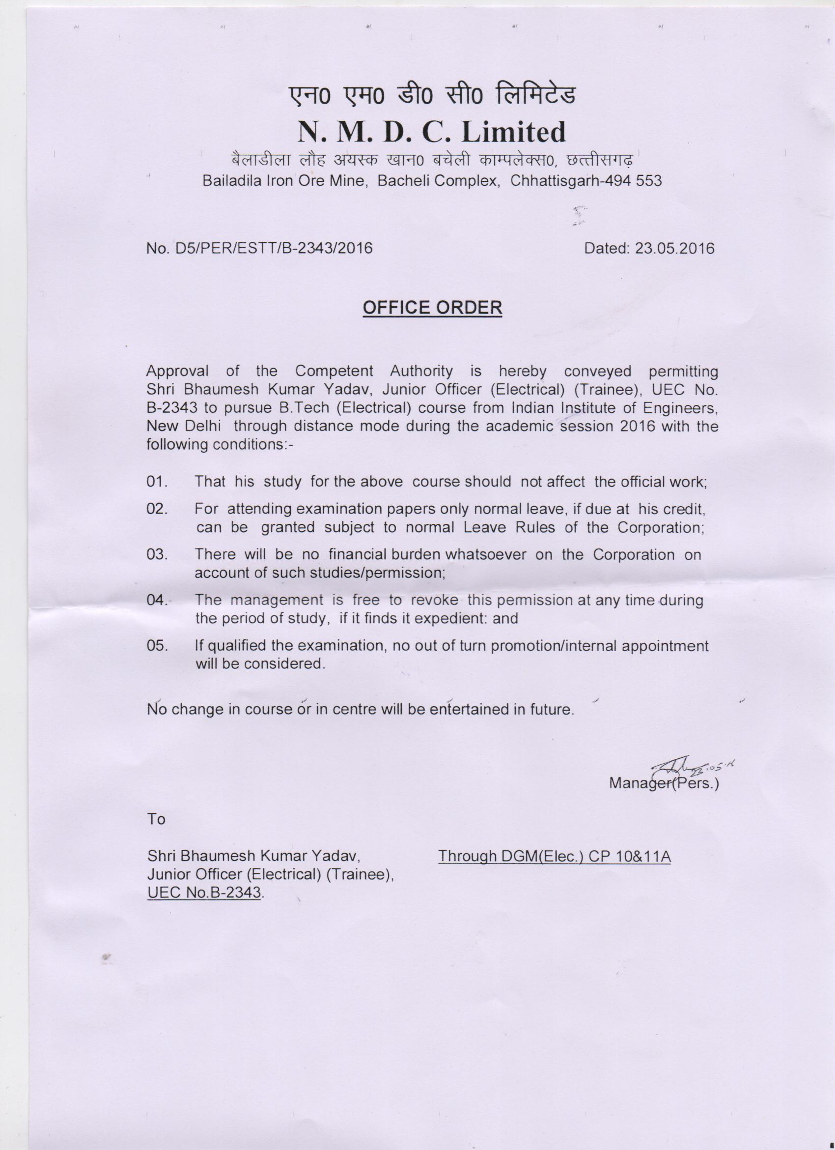 Rti information reply iie institution 4 nmdc limited noc letter download altavistaventures Image collections