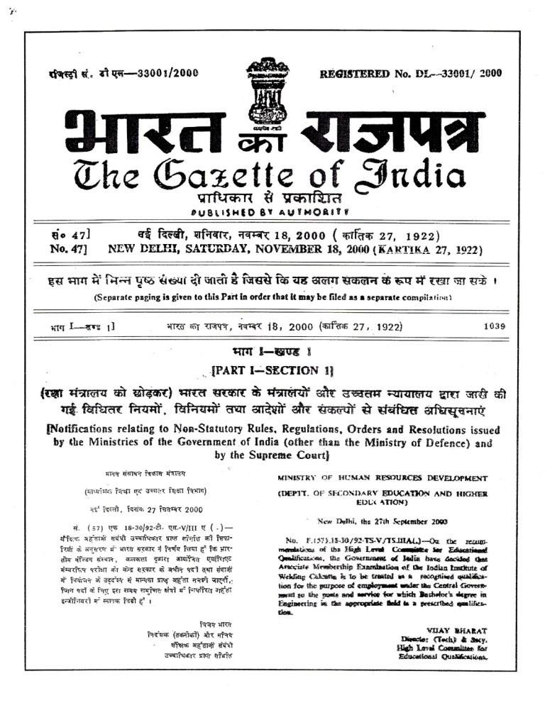 Rti information reply iie institution the gazette of india regarding reorganization yelopaper Choice Image