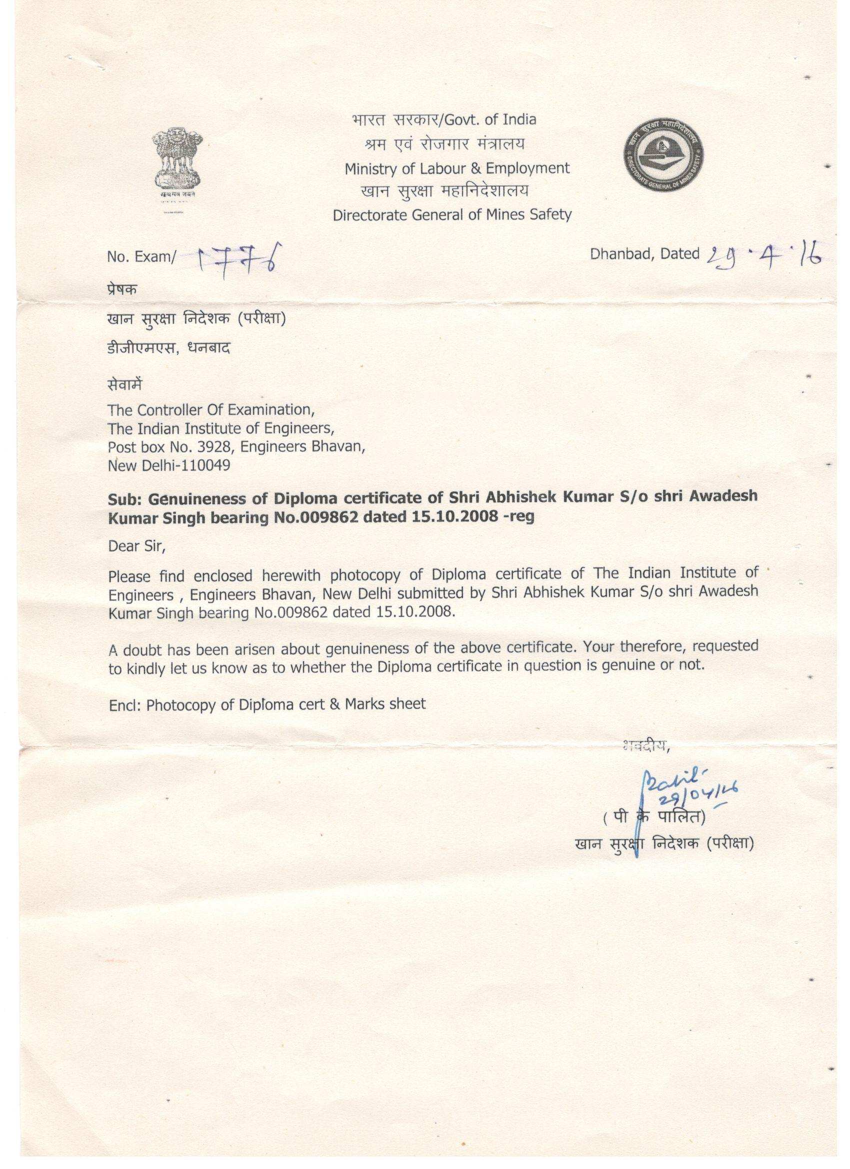 Rti information reply iie institution 6 directorate general of mines safety recognized iie diploma yelopaper Choice Image